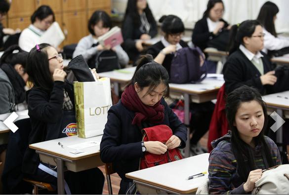 Studenti coreani